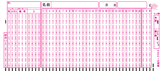 マークシート総合カード030