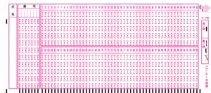 マークシート総合カード103