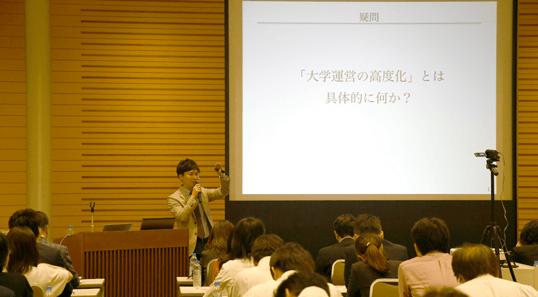 大学FD・SD学習会-2017-講演1-喜久里要先生