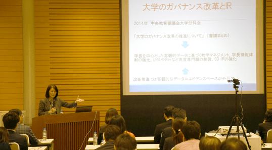 大学FD・SD学習会-2017-講演2-山田礼子先生