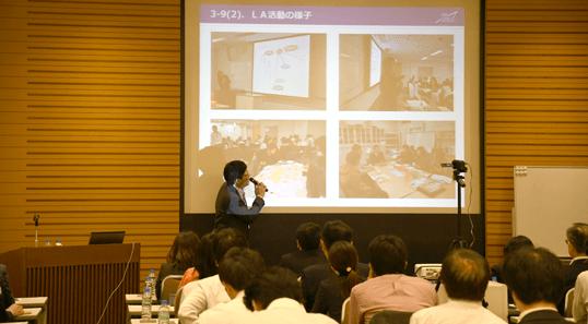 大学FD・SD学習会-2017-講演3-竹中喜一先生