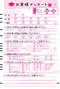 マークシート-サンプル-アンケート-019-お客様アンケートカフェレストラン版