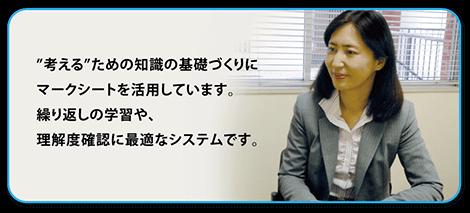 お客様の声-ご購入・採点-亜細亜大学 国際関係学部さま