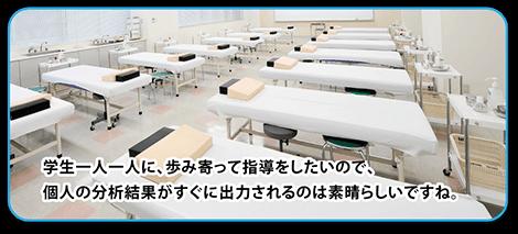 お客様の声-ご購入・採点-彩煌学園 湘南医療福祉専門学校 東洋療法科さま