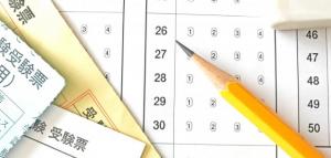 アウトソーシング-入試・BPO-受験票・マークシート・鉛筆イメージ