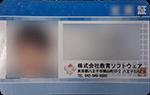カード-認定証-合格証-修了証