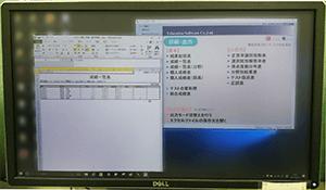 採点作業-パソコン画面