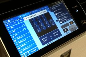 FAX-機械イメージ