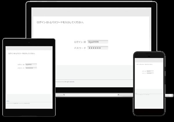 WEBサイト構築-マルチデバイス