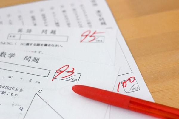 解答用紙の手採点イメージ