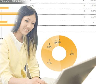webアンケート-学生公開