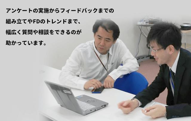 帝京科学大学さま