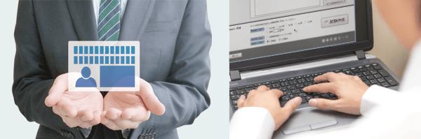 個人情報管理-過去問管理