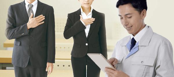 会場設営-スタッフ派遣-タブレット審査